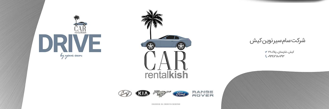 CAR-RENTAL-IN-KISH